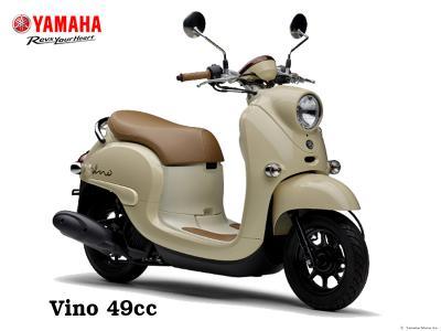 Yamaha Vino 50 2021 xe tay ga Nhật